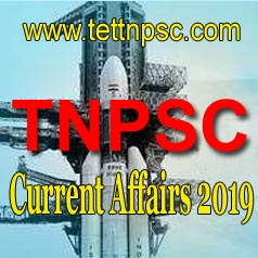 Current Affairs 2019 pdf in tamil