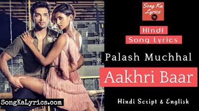 aakhri-baar-lyrics-palash-muchhal