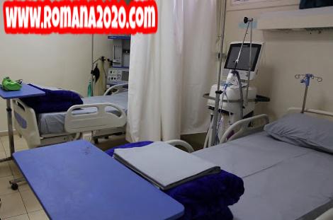 أخبار المغرب تسجيل شفاء 3 حالات إصابة بفيروس كورونا المستجد covid-19 corona virus كوفيد-19 في أكادير