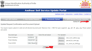 aadhar card update, change or correction online image7