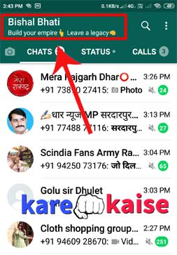 gb-whatsapp-header-button-me-chat-lock-kare
