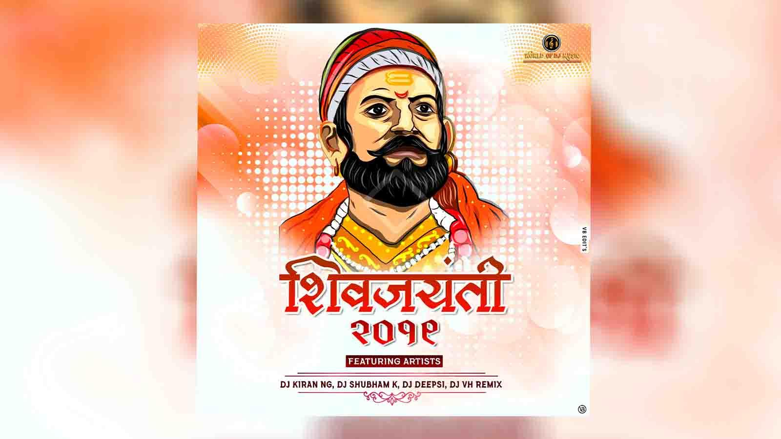 Amhi Mavale Mavale  (2K19) - Dj Kiran (NG) & DJ Shubham K