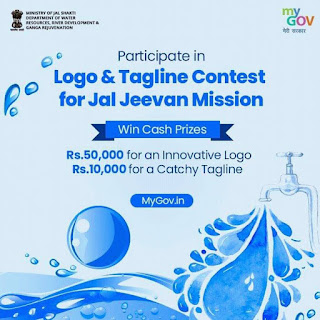 Logo and Tagline Contest for Jal Jeevan Mission, MyGov - Logo and Tagline Contest for Jal Jeevan Mission, MyGov Logo Contest, MyGov Contest 2019, MyGov Contest for DDWS, DDWS, Department of Drinking Water and Sanitation, Department of Drinking Water and Sanitation Contest.