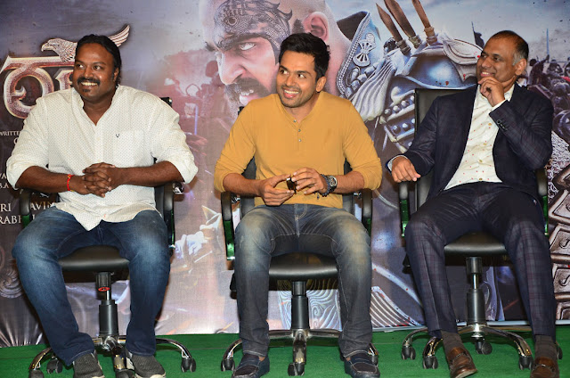 kaashmora success meet photos