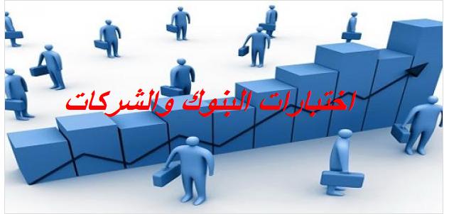 كورس التنمية والموارد البشرية  |  افضل كورس تنمية بشرية 2021 | فايل النجاح فى اجتياز اختبارات الانترفيو 2021 | اختبارات الانترفيو 2021 |Development and human resources courses