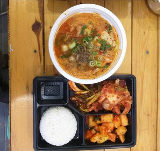 """Quá phẫn nộ: Đoàn khách Daegu chê """"ăn uống tồi tệ"""" ở Đà Nẵng trên sóng truyền hình"""