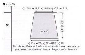 shema (5)