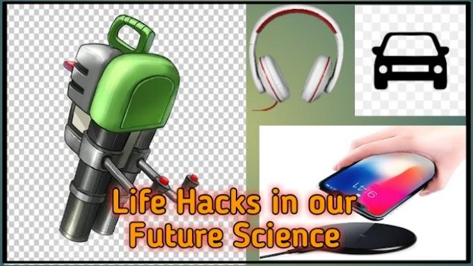Popular New Technology in Hindi