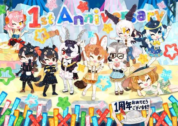 Kemono Friends 3 First Anniversary