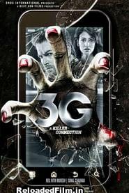 3G: A Killer Connection (2013) Hindi Movie JC WebRip Download