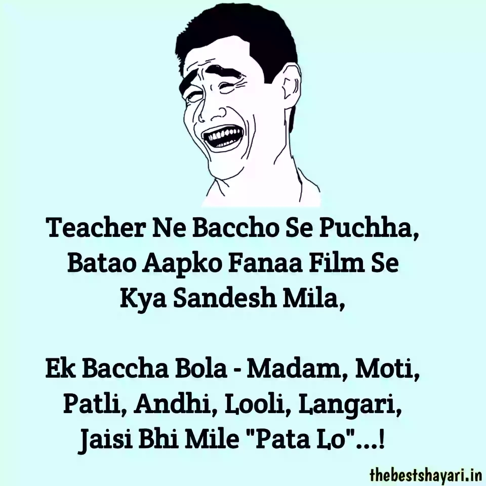 Hindi funny jokes SMS
