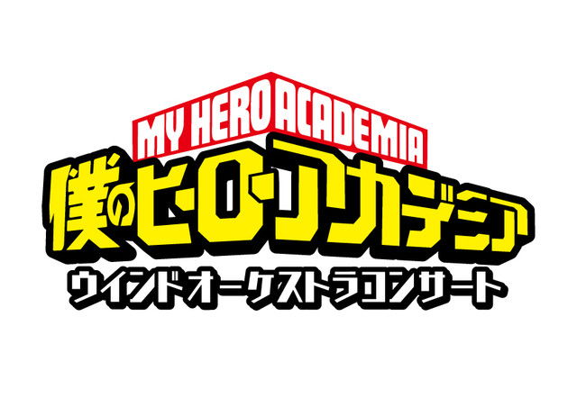 My Hero Academia Wind Orchestra Concert