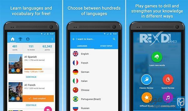 تحميل تطبيق Memrise Premium مهكر للأندرويد لتعلم اللغات مجانا