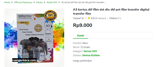 A3 kertas dtf film dst dts dtf pet film transfer digital transfer film