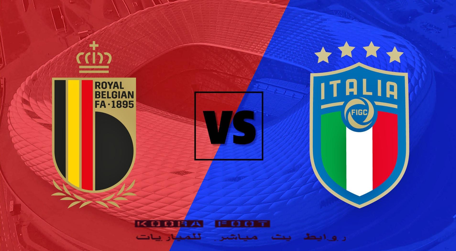 موعد مباراة بلجيكا وإيطاليا الجمعة في بطولة يورو 2020