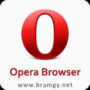 تحميل متصفح اوبرا براوزر للكمبيوتر مجاناً