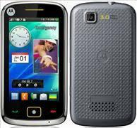 Motorola EX 245 Claro Firmware Stock Rom Download