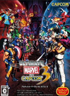 Ultimate Marvel VS Capcom 3 PC [Full] Español [MEGA]