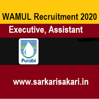 WAMUL Recruitment 2020 -Executive/ Assistant (4 Posts)