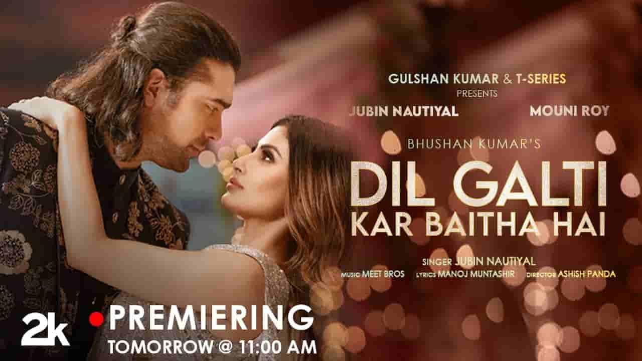 दिल गलती कर बैठा है Dil galti kar baitha hai lyrics in Hindi Jubin Nautiyal x Danish Sabri Hindi Song