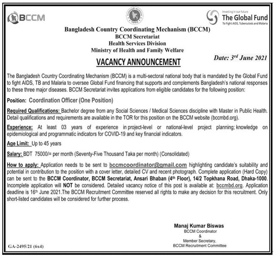 BCCM Job Circular 2021