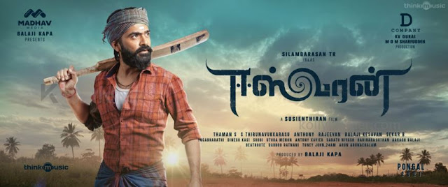 Slim Simbu is back with Suseenthiran's 'Eeswaran' - First Look out!