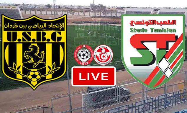Match US Ben Guerdane vs Stade Tunisien Live Stream