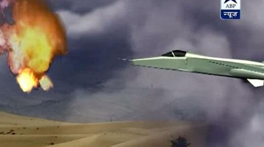 Avión de combate de la Fuerza Aérea de la India derriba un OVNI