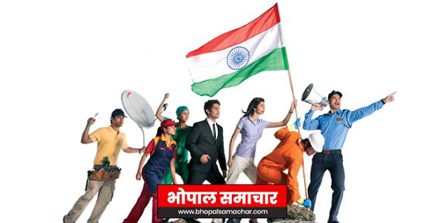 जी हाँ ! आप भारत बदल सकते हैं   EDITORIAL by Rakesh Dubey