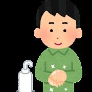 アルコール消毒剤を使う人のイラスト(男性)