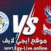 مشاهدة مباراة ليستر سيتي وكريستال بالاس بث مباشر ايجي لايف بتاريخ 28-12-2020 في الدوري الانجليزي