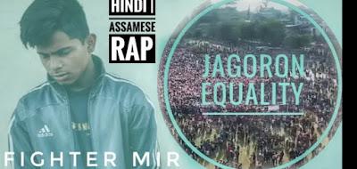 Jagoron Song lyrics - Fighter Mir