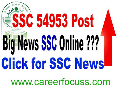 The Staff Selection Commission has discharged SSC Constable GD Notification 2018 on 25th July to enlist different qualified possibility for the post of CAPF, BSF, CISF, ITBP, SSB, Assam Rifles, NIA, and SSF. Applicants who are qualified for SSC Constable GD Recruitment 2018 according to the qualification criteria can fill SSC Constable GD 2018 Application Form before the last date. For the reason that SSC GD Exam 2018 warning and online enrollment shape has been discharged on the official site. Examination date will be discharged subsequent to finishing the online frame accommodation process. Every one of the competitors can check full data and points of interest from here about SSC GD Constable 2018 Recruitment, Notification, Application Form accessibility, training capability, age restrain, how to apply on the web, application technique, and so on.