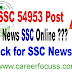 SSC Recruitment 2018-19 : Constable (GD), Online Application Starts From 17th August