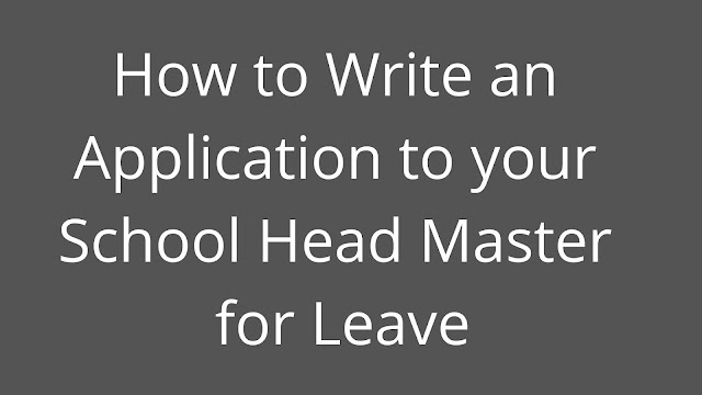 Odia leave application to headmaster, Odia application school headmaster, Odia application to headmaster in Odia language
