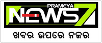 Watch Prameya News7 News Channel Live TV Online | ENewspaperForU.Com