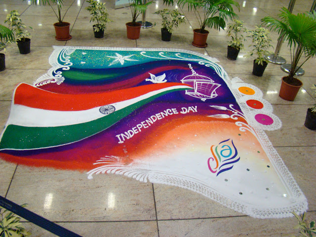 Happy Independence Day Rangoli Designs for Kids and Teachers 2017