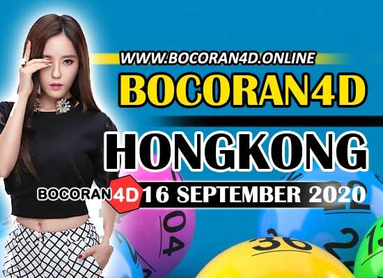Bocoran 4D HK 16 September 2020