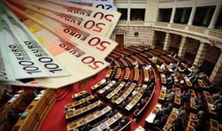 Κατατέθηκε στη Βουλή το νομοσχέδιο για το κοινωνικό μέρισμα - Ψηφίζεται την Πέμπτη
