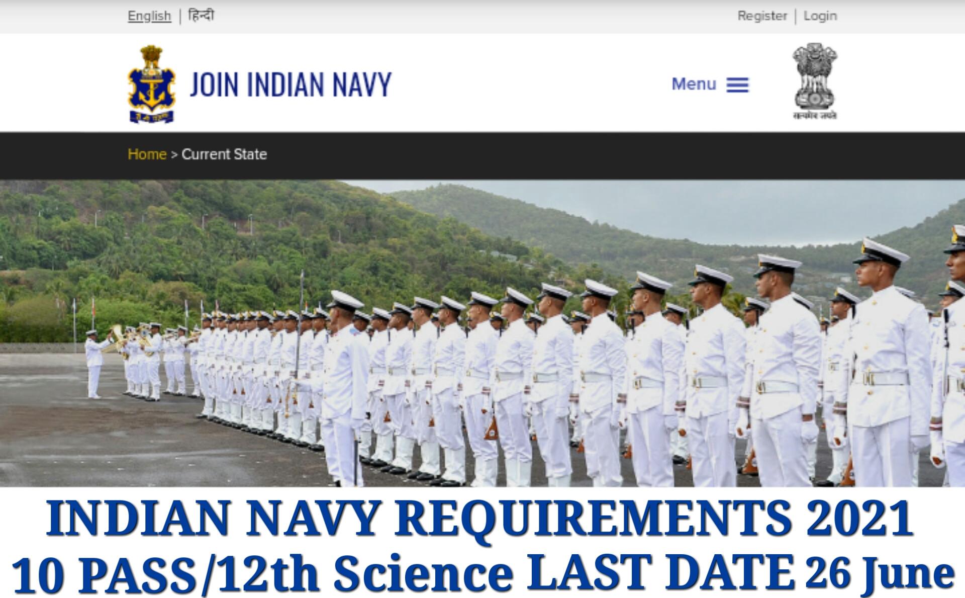 Indian Navy Requipment 2021