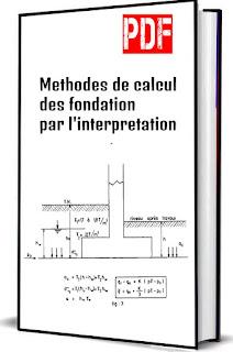fondation, par l'interpretation, calcul des fondations, méthode, calcul semelle filante sous poteaux pdf, calcul semelle fondation,