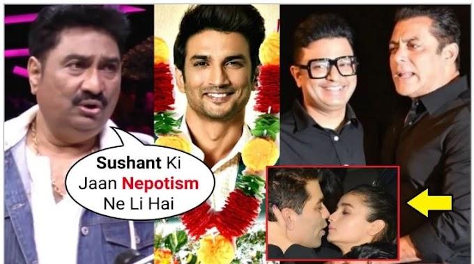 भाई- भतीजावाद पर अब कुमार सानू दी प्रतिक्रिया, कहा- 'कौन काम करेगा या नहीं ये फिल्म बनाने वाले...'