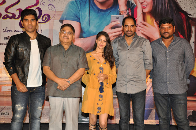 Srirastu Subhamastu Official trailer launch Photos