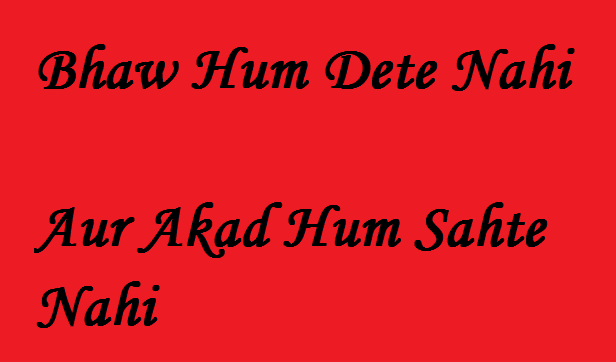 Best Attitude Status In Hindi With Images