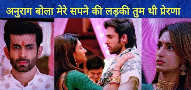 Big Twist : Viraj insecure with Anurag Prerna's chemistry in Kasauti Zindagi Ki 2