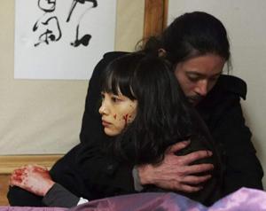 Lee Na-Young y Joe Odagiri en Dream