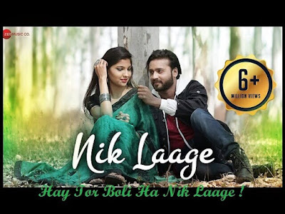 Nik Laage। Hay Tor Boli Ha Nik Laage CG lyrics Song । Rishiraj Pandey & Shweta Mahima Das