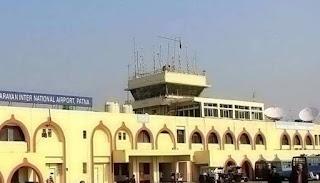 thratain-to-blast-on-patna-airport