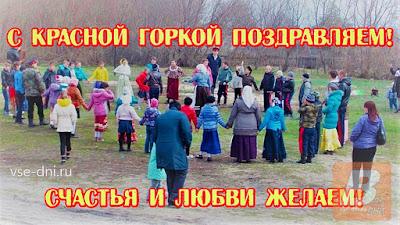 какого числа будет отмечаться праздник в России