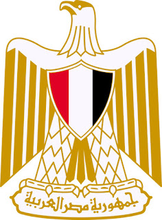 image: Coat of arms of Egypt (Official)